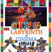 Labyrinth of Cinema Poster